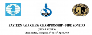 Eastern Asia Chess Championship – FIDE Zone 3.3